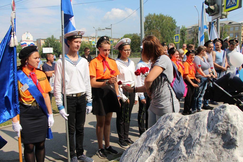 Митинг, посвященный Дню Военно-морского флота России