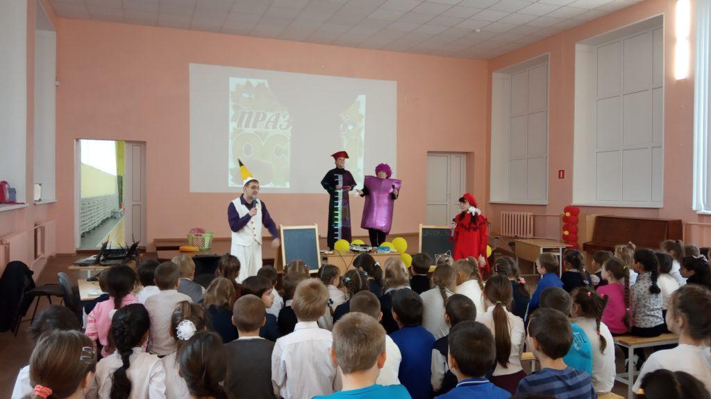 День Дворца в школе